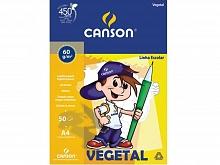 PAPEL VEGETAL A-4 60GR C/50FLS - CANSON